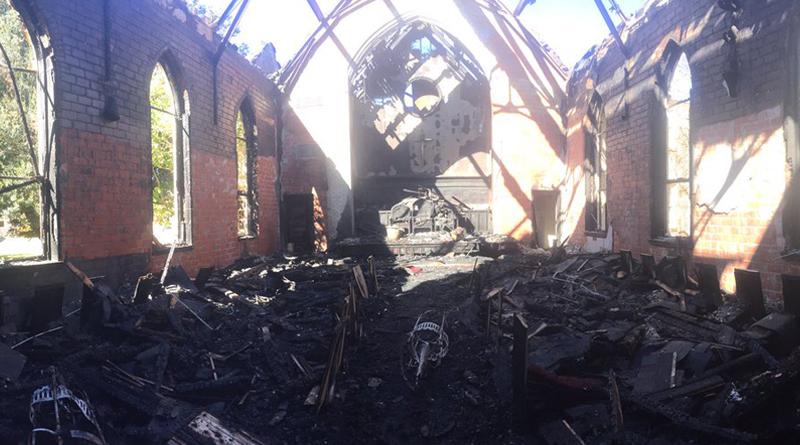 church-fire_bunkie