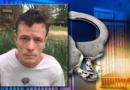 Fugitive Accused of Rape in UT Arrested in LA on Felony Warrant