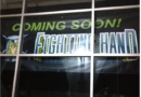 Fighting Hand Micro Brewery coming to Pineville