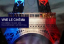NSU Host Vive La Cinema