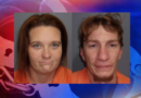 """Two from Winnfield arrested for alleged """"holiday scam"""""""